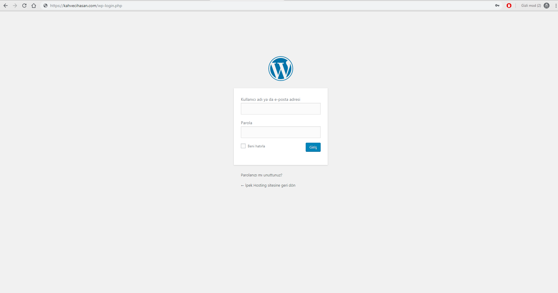 wordpress brute force